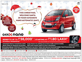 Tata Genx Nano AMT offers of Christmas 2015 | Year end sale discounts on Genx nano