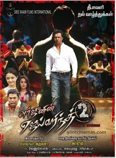 Jaihind 2 Aka Arjun Ka Badla 2014 Hindi Dub HDRip 480p 400mb