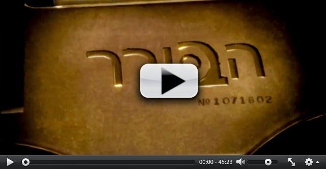 הבורר עונה 4 פרק 3