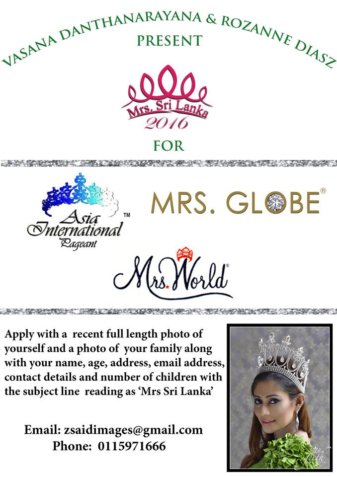 Apply Mrs Sri Lanka 2016