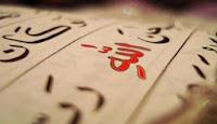 """5- """"Haberiniz olsun ki, müşrikler kendilerine Kur'an okunurken Allah'dan gizlenmek için başlarını göğüslerine yapıştırarak iki büklüm olurlar. Haberiniz olsun ki, Allah başlarını elbiselerinin altında sakladıklarında gerek gizli tuttukları ve gerekse açığa vurdukları tüm duygularını bilir. O kalplerin özünü bilir. """""""