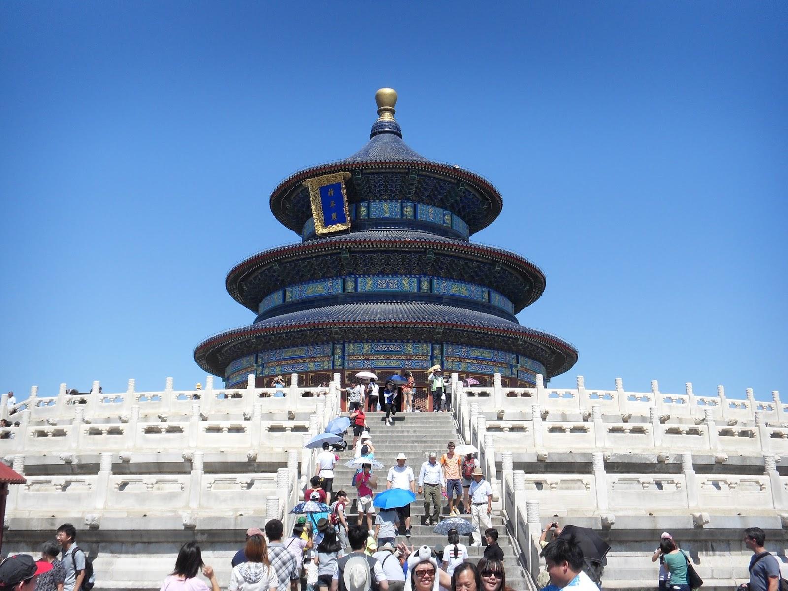 chino sitio