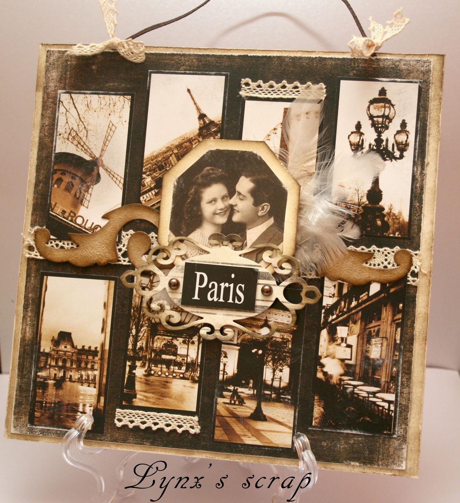Коллаж открытка с