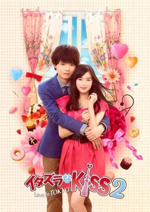 Itazura na Kiss ~Love in TOKYO 2 sub español(estado incompleta en Emisión)