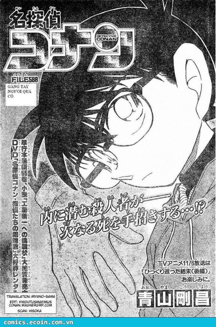 Detective Conan - Thám Tử Lừng Danh Conan chap 588 page 1 - IZTruyenTranh.com