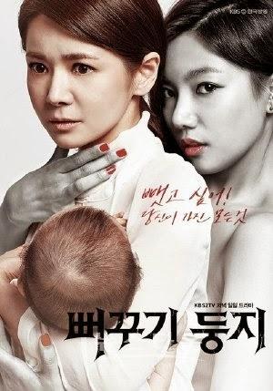 Đẻ Mướn - Two Mother (2014) - FFVN - (100/100)