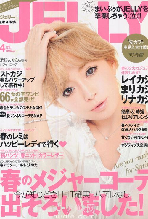 JELLY (ジェリー) April 2013 Ayumi Hamsaki 浜崎あゆみ jmagazine scans