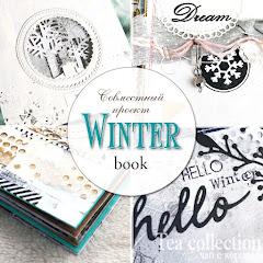 WinterBook - очень хочется