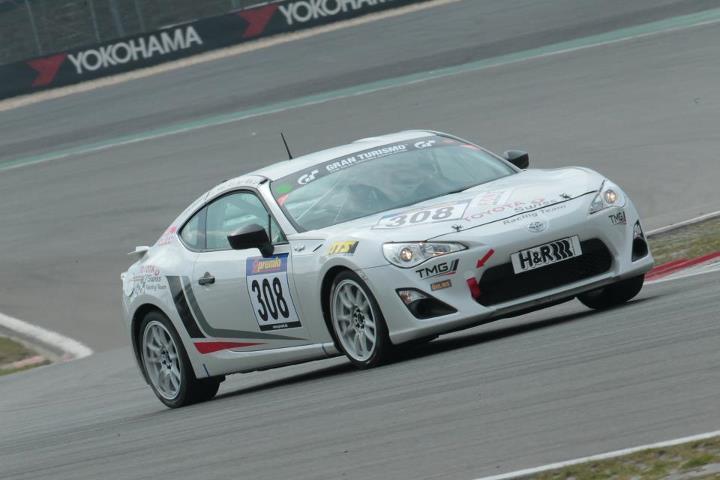 [Resim: Toyota+GT+86+CS-V3+1.jpg]