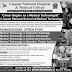 LNMC Liaquat National Hospital & Medical College Admission 2016 Online Medical Technlogy