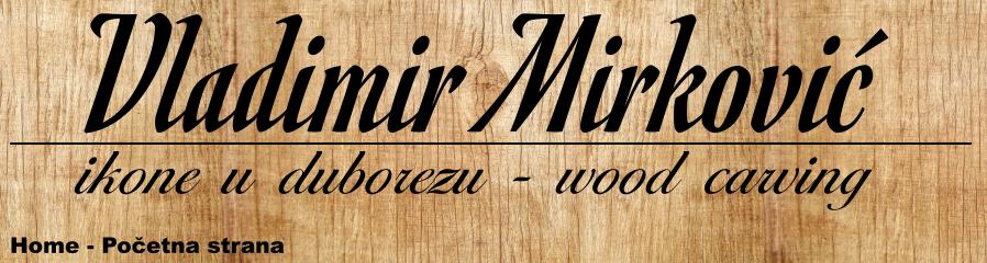 Pravoslavne ikone u duborezu, Wood Carving, Иконки в резьбе - Vladimir Mirkovic