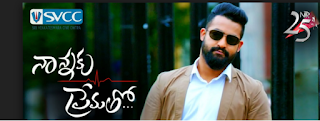 Jr NTR : Nannaku Prematho will Release on Sankranthi