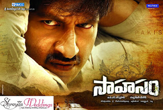 Sahasam(2013) movie mp3 songs free download