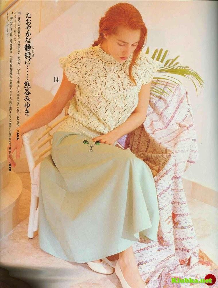 Romántica blusa tejida con ganchillo - con patrones