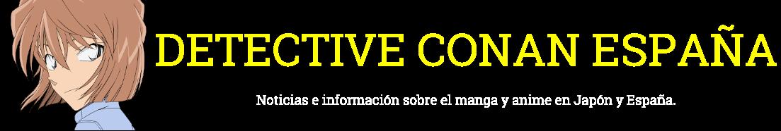 Detective Conan España