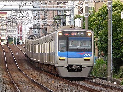 京成電鉄 アクセス特急 上野行き2 3050形