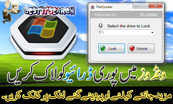 How to Lock/Password Protect a Full Windows Partition In Urdu Hindi