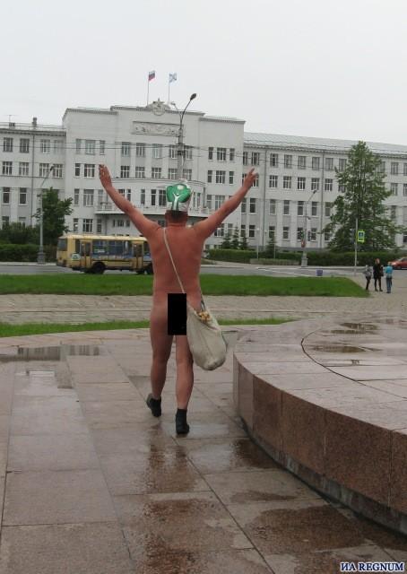 Архангельск голый фото