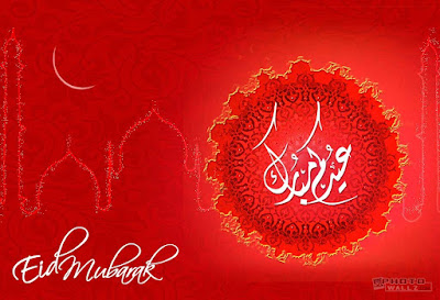 Eid al fitr 2015 wishes greetings messages cards sms eid eid al fitr eid ul fitr eid mubarak messages wishes sms quotes greetings cards wallpaper 2015 m4hsunfo