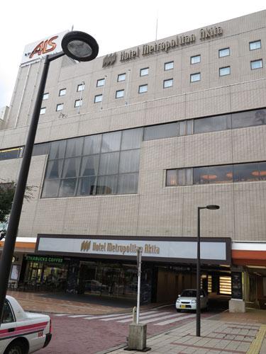 Hotel Metropolitan, Akita