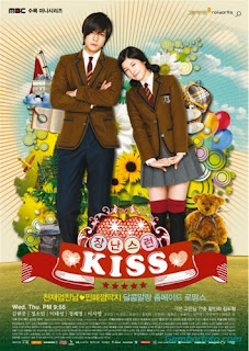 Naughty Kiss Korean Drama