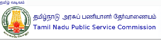 TNPSC Engineering Services 2015 Results