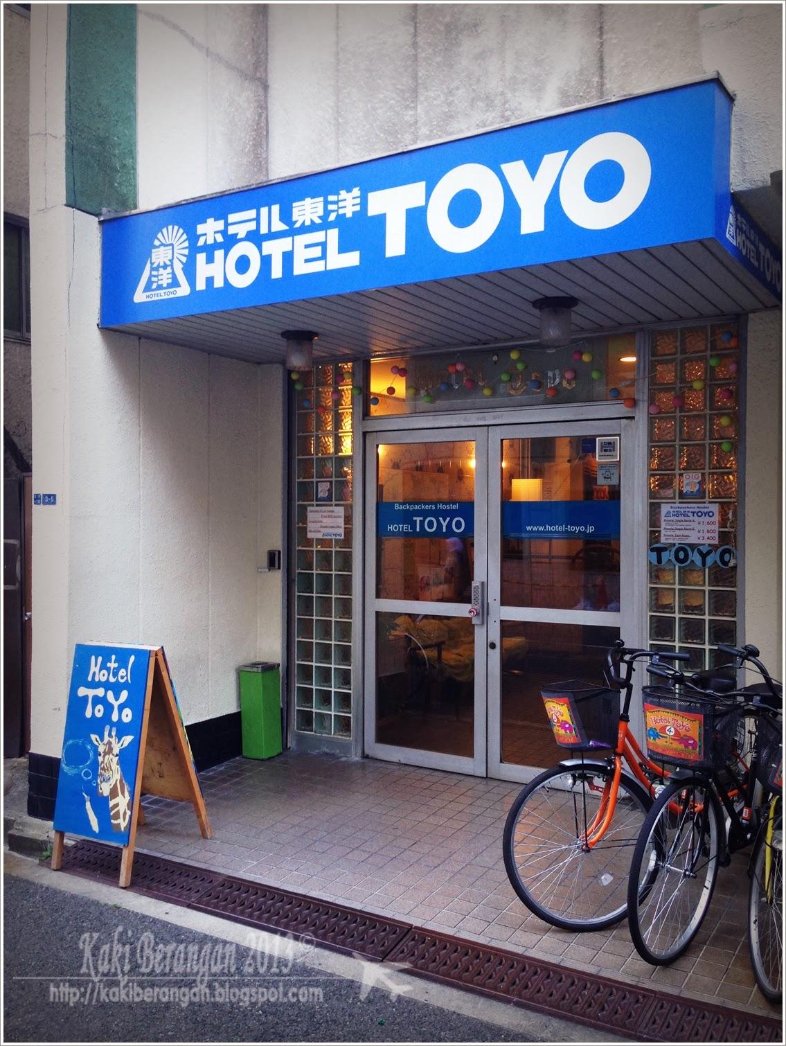 Hotel Toyo Ye Bukan Toyol Ni Kitaorang Menginap Hanya 1 Malam Je Ketika First Night Kat Osaka After Balik Dari Nara Untuk Booking Diuruskan