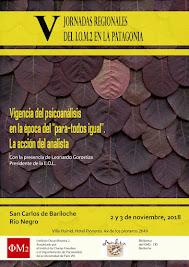CID Bariloche - Sede de las V Jornadas Regionales del IOM2 en la Patagonia