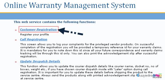 Seagate Warranty Claim Request2