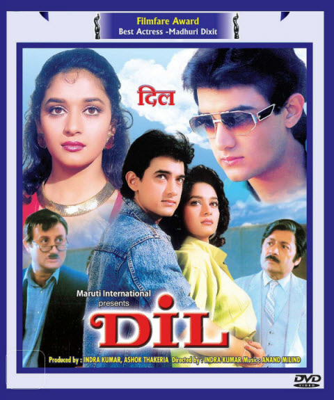 Bollywood movies, bollywood movies 1990