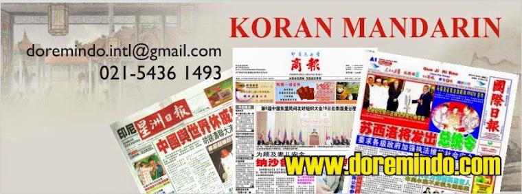 Pasang Iklan Koran Mandarin