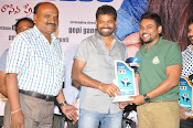 Romeo audio platinum disk function-thumbnail-17
