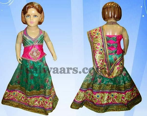 Kids Designer Ghagra