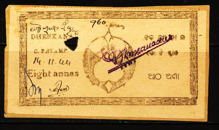 1 rupee revenue stamp in bangalore dating 3