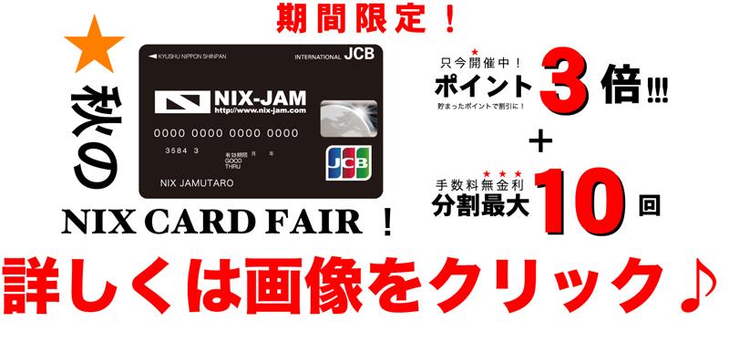 http://nix-c.blogspot.jp/2015/09/w.html