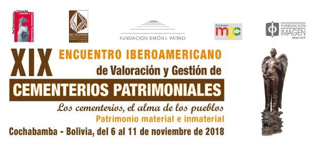 Video promocional XIX Encuentro Iberoamericano