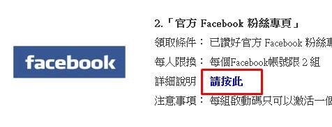 astral realm hk facebook
