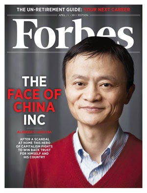 Jack Ma Forbes cover by maxginez3
