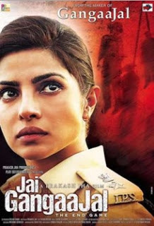 Jai Gangaajal (2016) Hindi Movie Theatrical Trailer HD