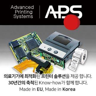 aps-korea