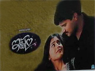 Ishtam Telugu Mp3 Songs Free  Download 2001