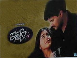 Ishtam Telugu Mp3 Songs Free  Download 2001