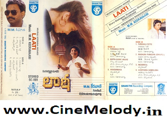 Laati  Telugu Mp3 Songs Free  Download -1994