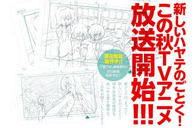 hayate no gotoku anuncio tercera temporada