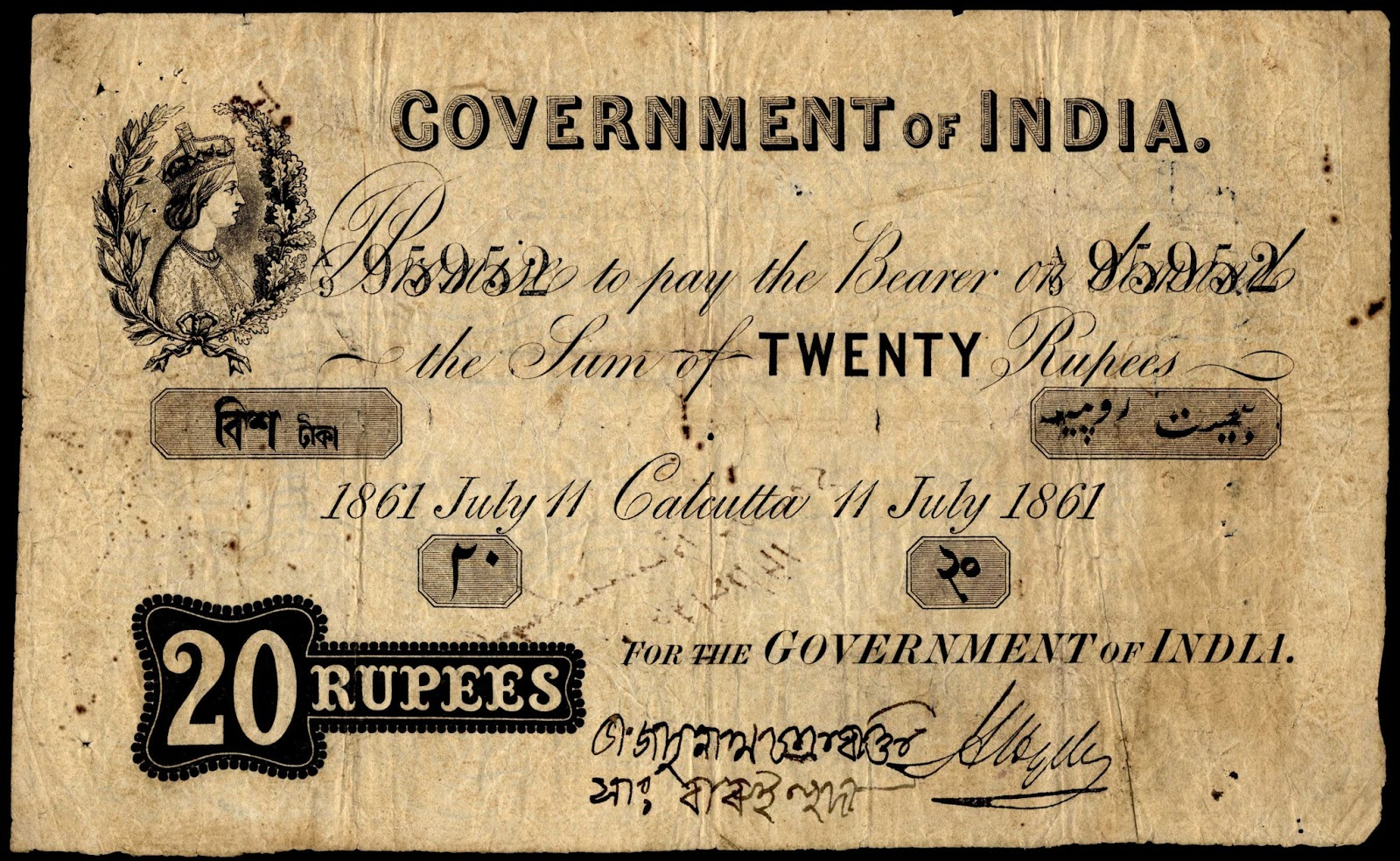 how to make fake currency notes in india