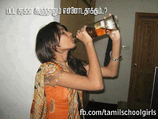 school girl funny, college girl funny image, Tamil girl with beer bottle funny