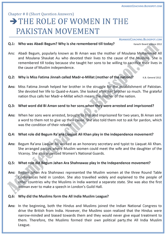 The-Role-of-Women-In-The-Pakistan-Movement-Short-Question-Answers-English-IX
