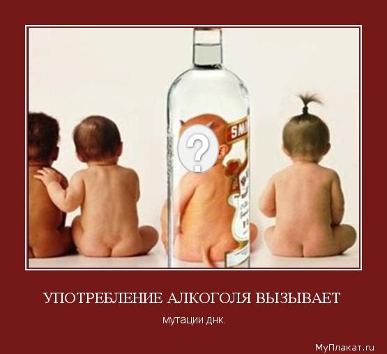 Пьяные девочки и сперма фото 735-231