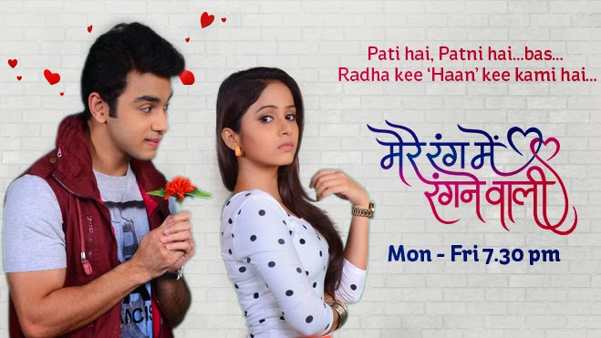 Mere Rang Mein Rangnewali 26th March 2015 Life Ok Episode