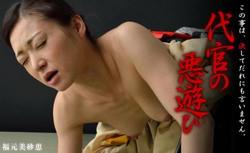 [Ssefhyy-Club]20121226 代官の悪遊び 福元美砂恵 [100P89.66MB] 07250